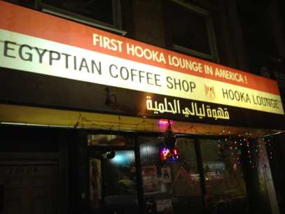 Egypt Spot